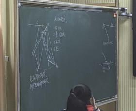 Shanghai exchange blackboard work