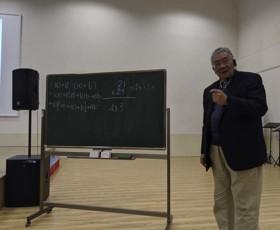 Shanghai exchange teaching teachers